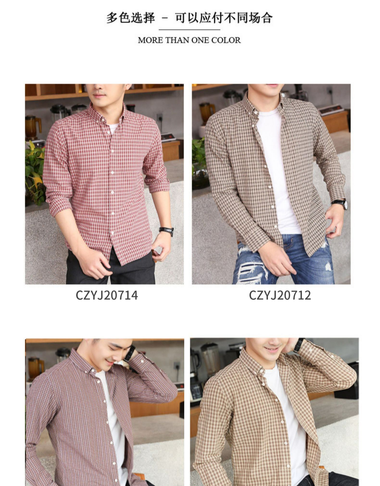 Pure cotton small plaid shirt men's long-sleeved Korean version of the tide brand casual inch clothes spring men's slim handsome shirt jacket 53 Online shopping Bangladesh
