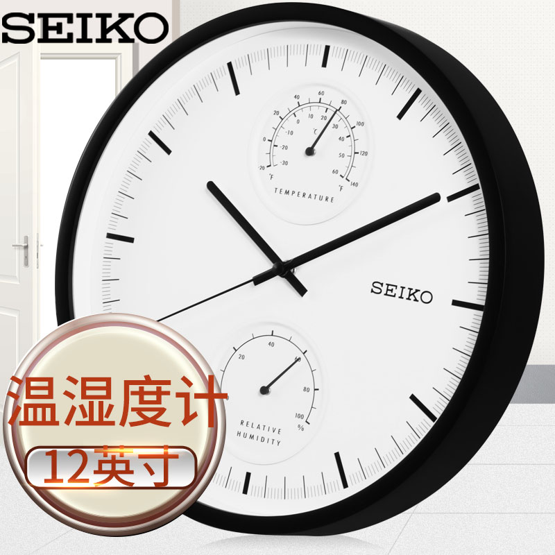 SEIKO Seiko Clock Mute Quartz Wall Clock Living Room Bedroom Office  Temperature And Humidity Clock Personality