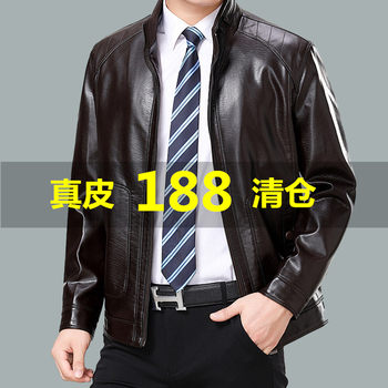 Haining leather leather men middle-aged large size middle-aged and old-aged leather jacket men plus velvet dad thin coat spring and autumn