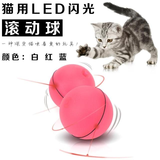 Electric Ball Cat Toy Ball Funny Cat Ball Shaking Ball Pet Supplies Laser  Light Funny Cat Toy