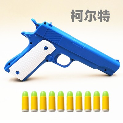 Kirt soft bullet box under the supply of toy gun handcuffs toy suit desert small eagle children's toys set
