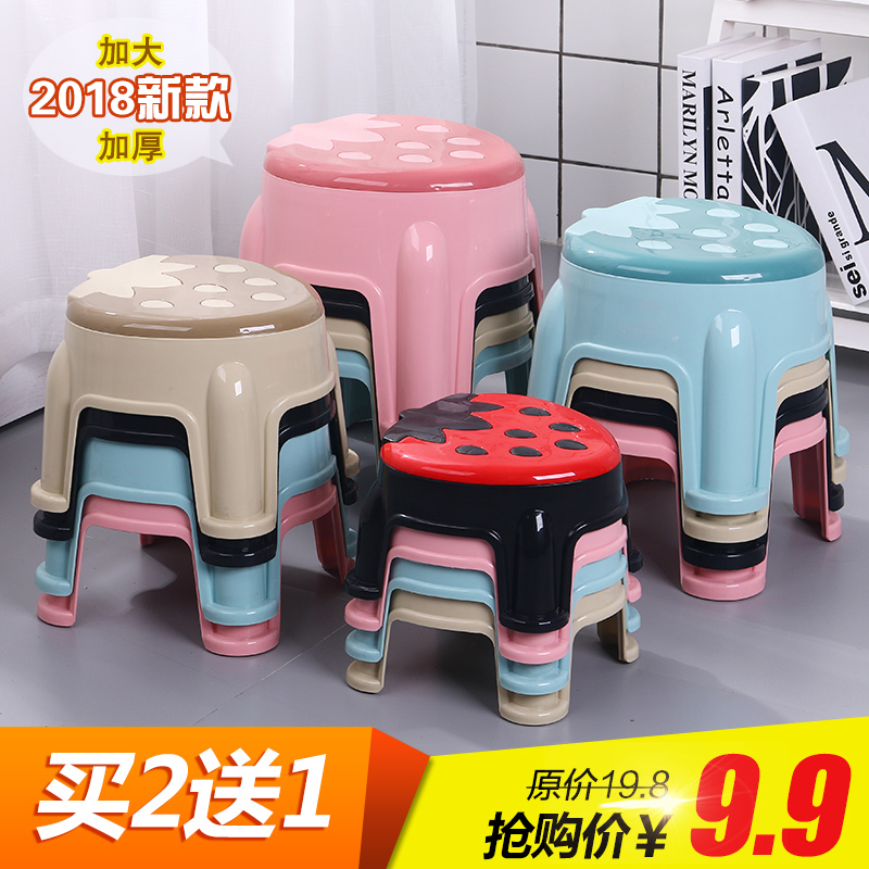 Magnificent Usd 9 06 Thickened Stool Household Plastic Stool Coffee Ncnpc Chair Design For Home Ncnpcorg