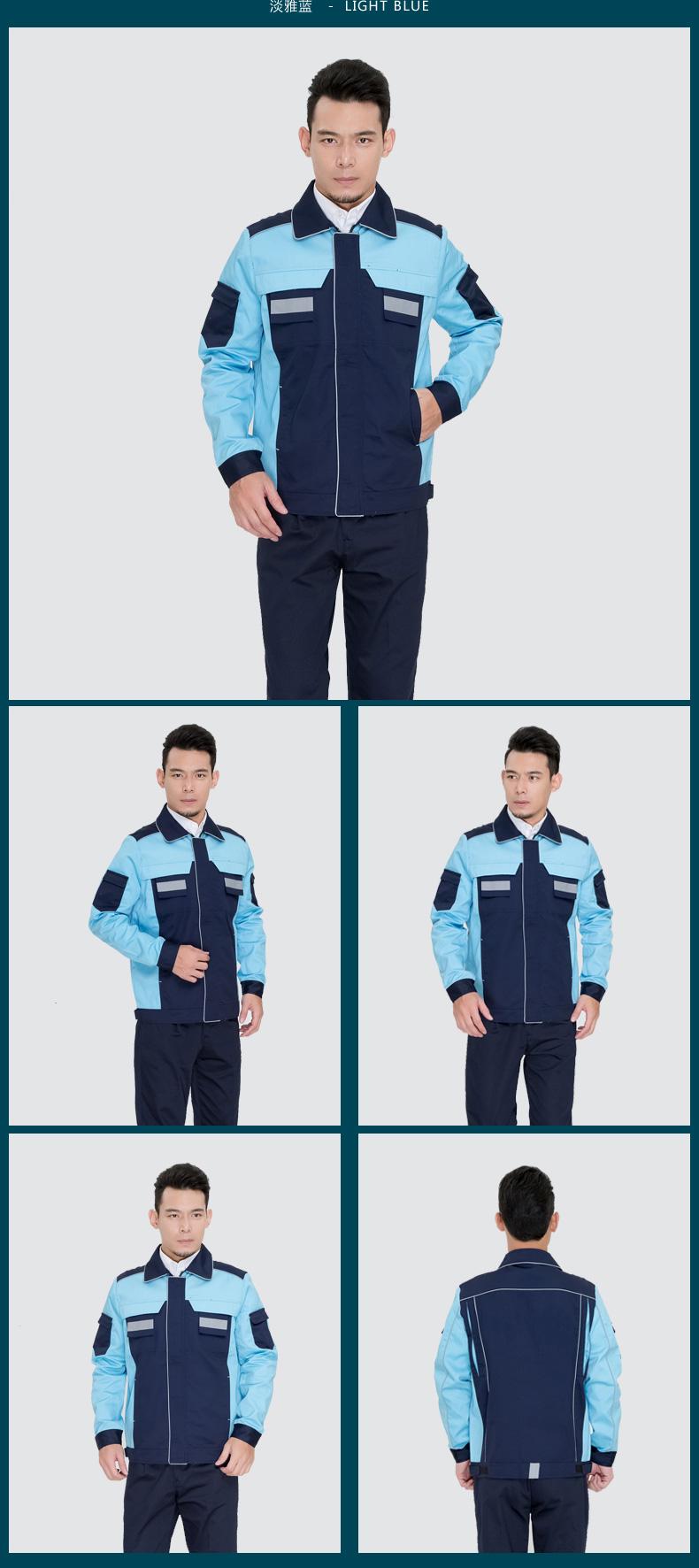 浅蓝色防静电工作服