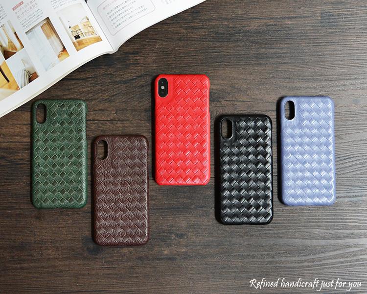 牧石手工定制真皮苹果x日式菱格新款高档编织iPhone Xs Max手机壳