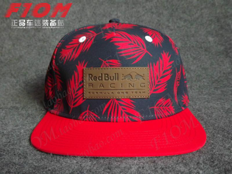 F1 red bull автоколонна Red Bull 2017 япония станция special edition гоночный квартира шляпа движение шляпа