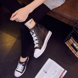 High-top increased women's shoes 2020 new spring and summer leather all-match slimming rhinestone white shoes casual Korean style slope heel