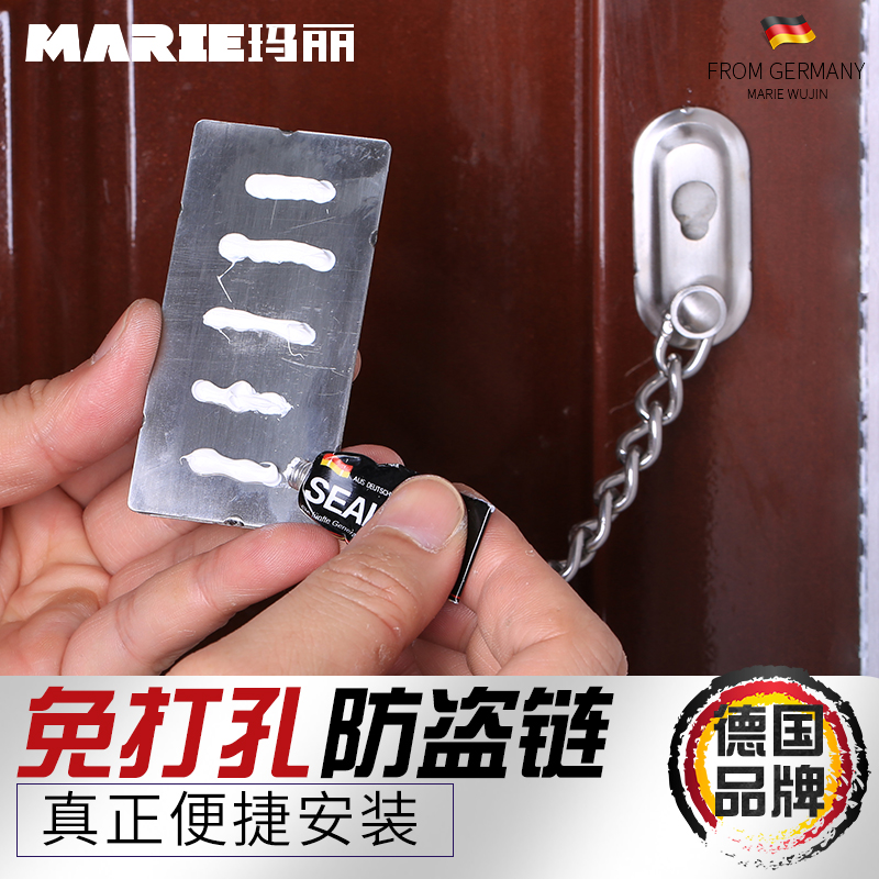 Противоугонная цепь полностью Цепной удар дверь Защелка с застежкой Цепь против краж дверь Блокировка цепи с застежкой Безопасный полностью запирать дверь Противоугонная штамповка