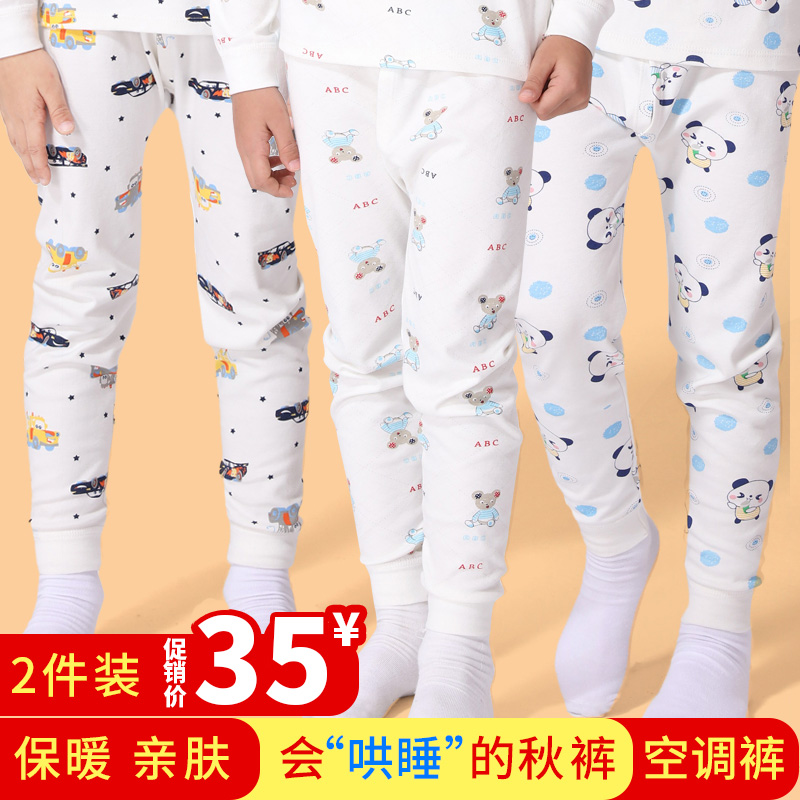 Boys and girls autumn pants single boy male wear line pants Cotton Cotton female baby children cotton pants spring and autumn