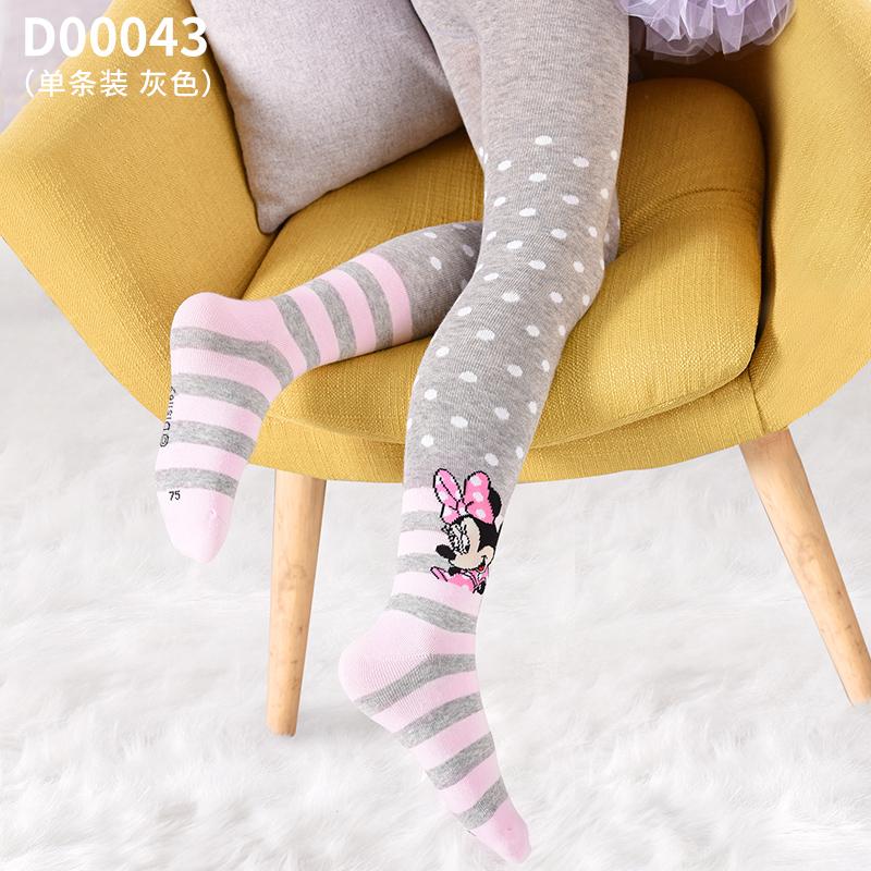 女童袜子天猫超市优惠券