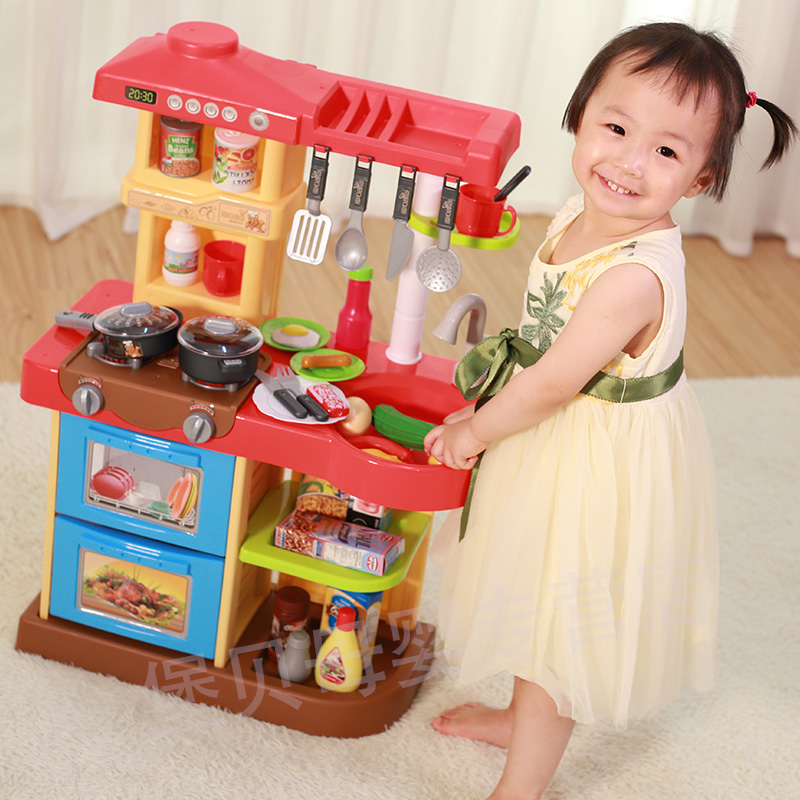 Children Play House Kitchen Toys Set Simulation Kitchenware Baby