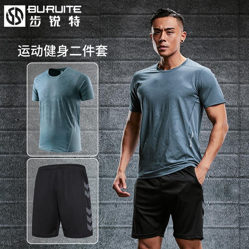 运动服男套装速干衣夏季短袖短裤户外休闲宽松训练晨跑跑步衣服装