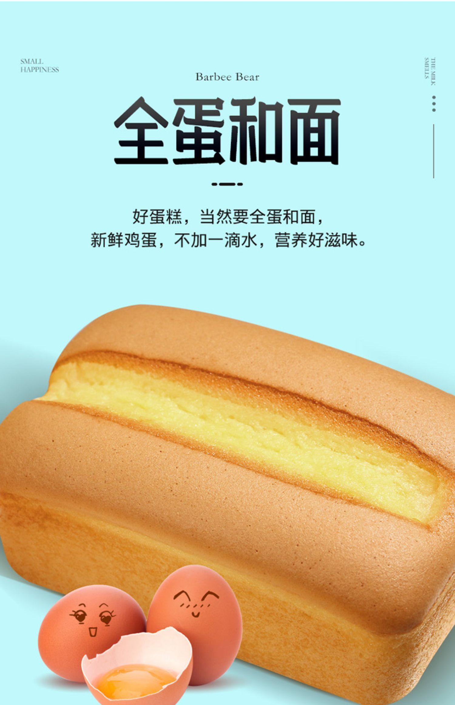 【巴比熊】芝士大蛋糕500g整箱3