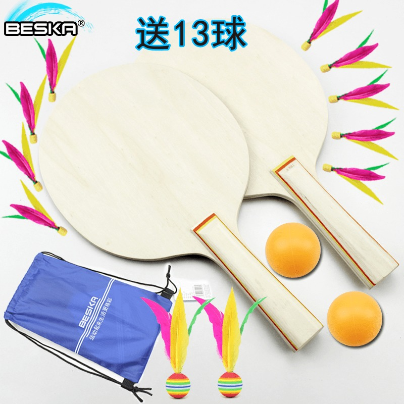Usd 1946 Thickened Solid Wood Color Board Racket Three Hair Racket