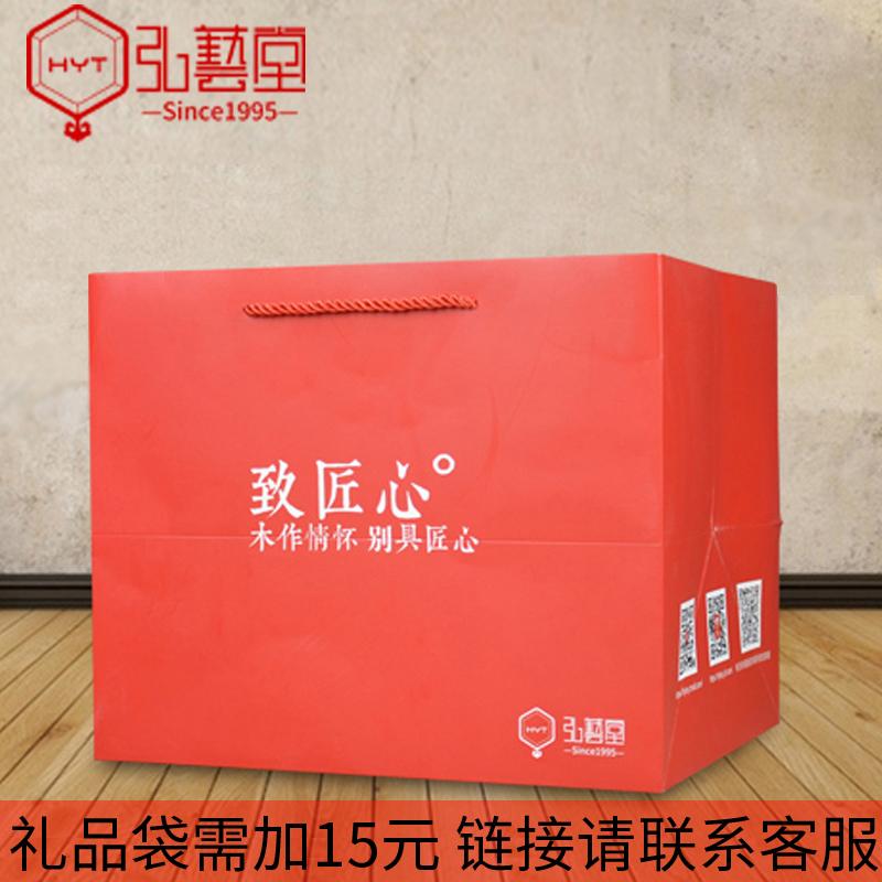 Подарочная сумка пожалуйста Связаться с отделом обслуживания клиентов