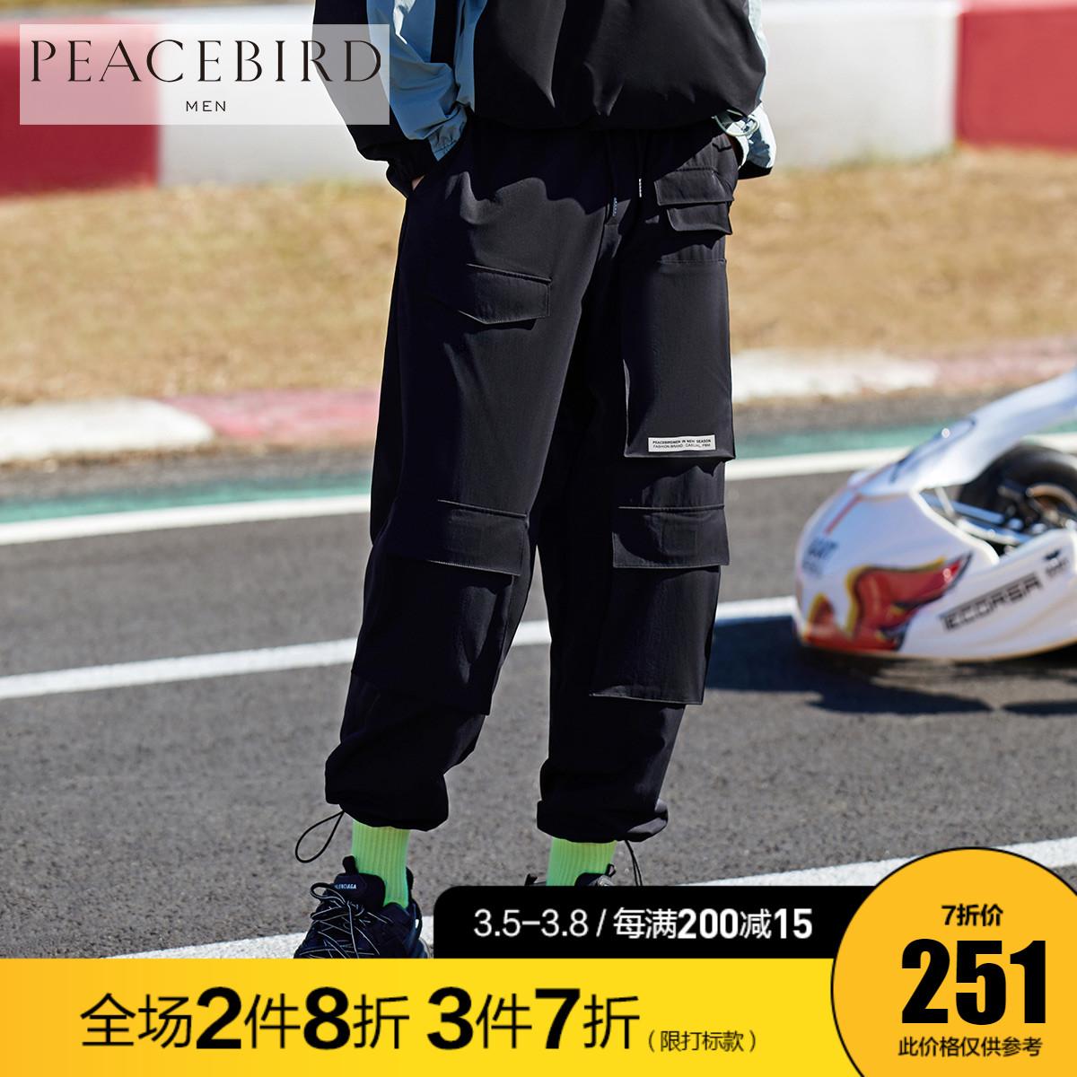 Quần áo nam hòa bình quần yếm nam nhiều túi lỏng lẻo mùa xuân quần mới giản dị quần thanh niên thương hiệu thủy triều - Quần tây thường