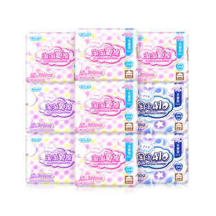 Taotao oxygen cotton sanitary napkin 9 Pack
