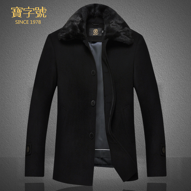 Bao-size otter collar fur rabbit hair bold winter dress business men cashmere cotton coat cotton clothing ni overcome male