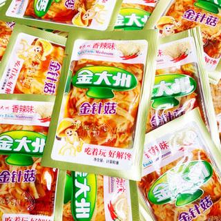 Сушёные грибы,  Ким дэ континент ким дэ государственный лили гриб  510 грамм пряный следующий рис блюдо красный масло разброс сказать пакет наряд пряный небольшой есть нулю еда, цена 409 руб