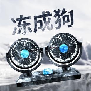 Автомобиль вентилятор автомобиль большой груз автомобилей зафрахтованный 12v24v мощный охлаждение автомобиль вентилятор машина небольшой падения температура автомобиль