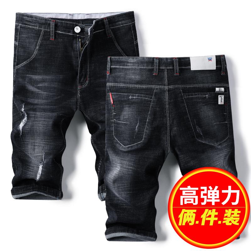 夏季薄款七分牛仔裤修身韩版潮流弹力五分牛仔短裤男士休闲7分裤