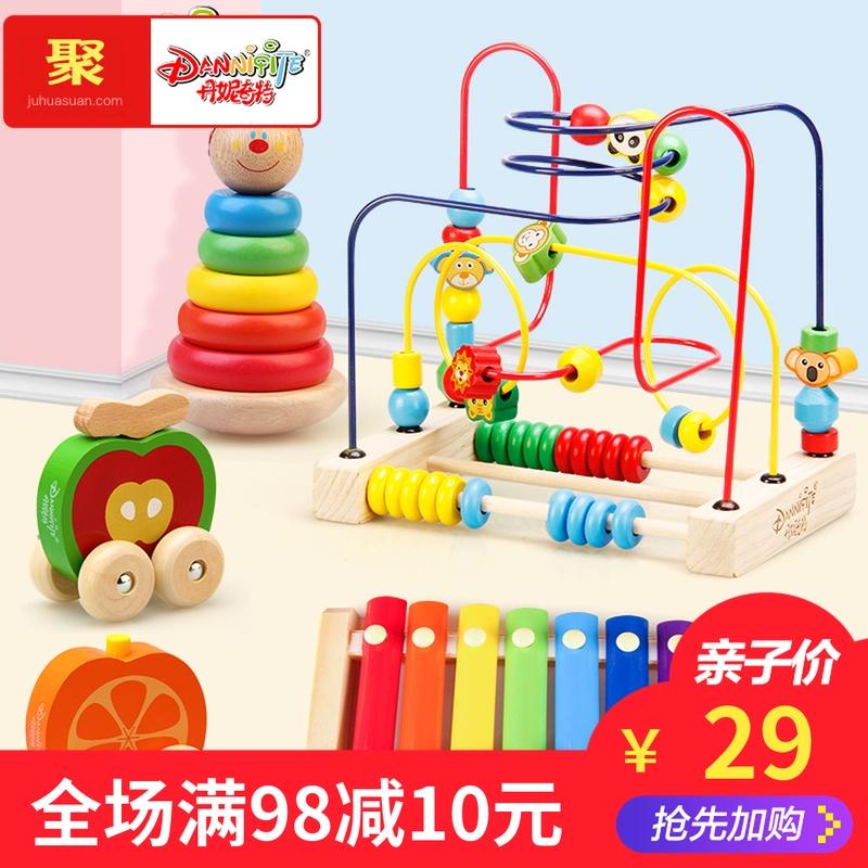 [一岁] детские [串珠玩具1-2-3周岁益智百宝箱6-12个月] детские [积木绕珠玩具]