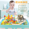 Children's building blocks toys 3-6-7 years old boy 1-2 years old girl baby wooden assembled enlightenment puzzle building table