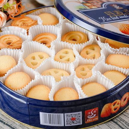 深港 丹麦曲奇饼干 908g 28.8元包邮