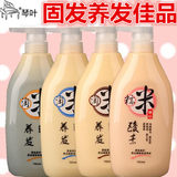 Qin Yemao rice water shampoo water conditioner glutinous rice acid balance pure milk-raised reduction acid protection milk