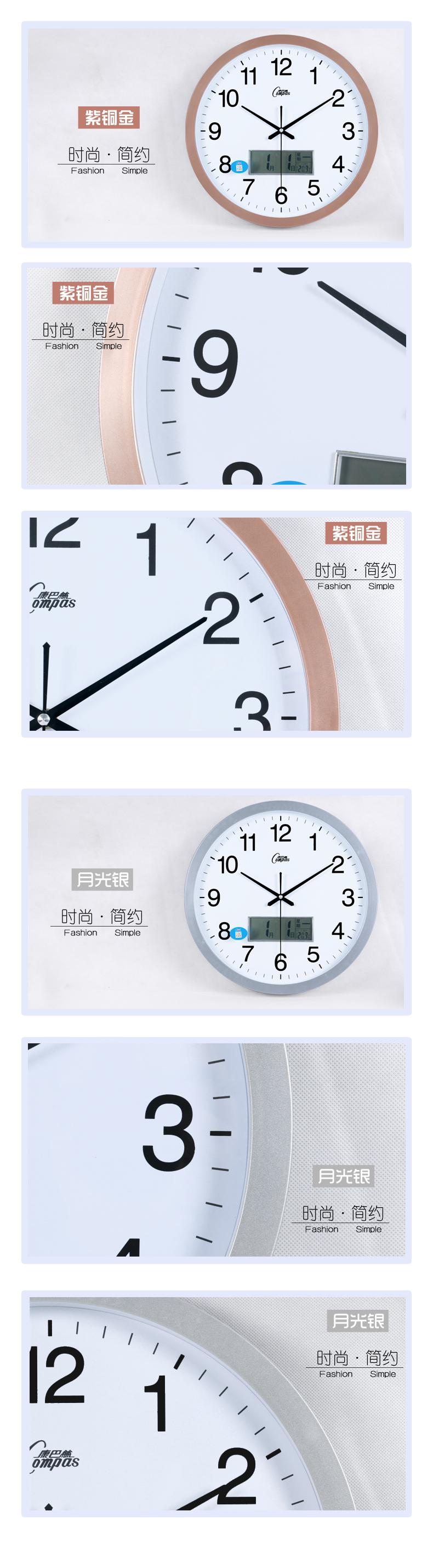 康巴丝16英寸客厅静音钟表创意时钟石英钟时尚万年历现代挂表详情图
