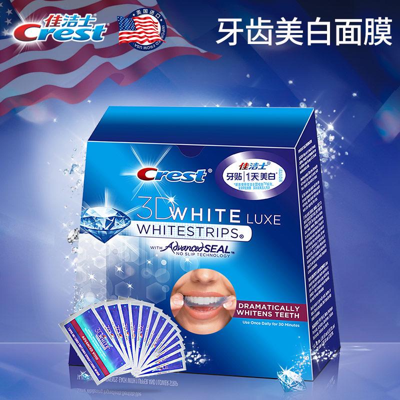 Хорошо чистый ученый зуб паста белый зуб беление идти желтый зуб сша на импорт блеск 3D ослепительно белый 14 модель идти зуб рассол дым рассол