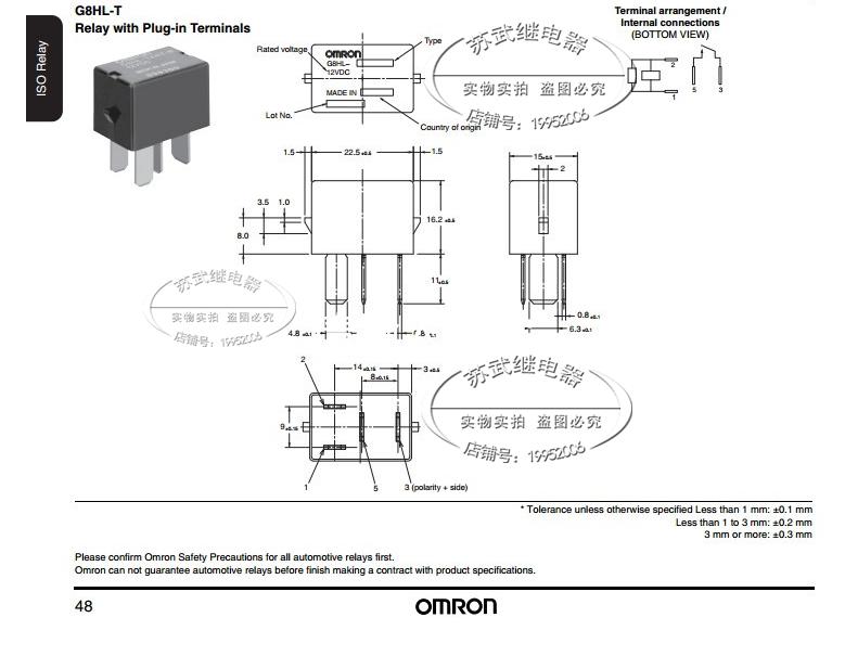 Omron Relay Wiring Diagram G8hl H71 - Wiring Diagrams Terms on car relay wiring, auto relay wiring, orion relay wiring, idec relay wiring,