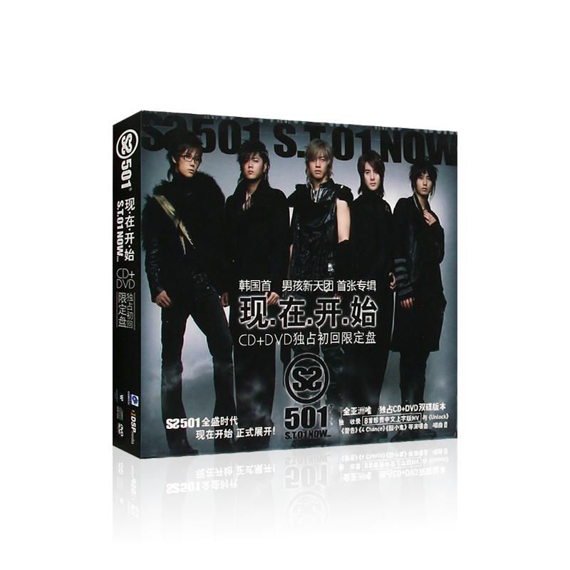 SS501现在开始CD专辑光盘流行歌曲碟片载日韩+视频MV高清DVD汽车