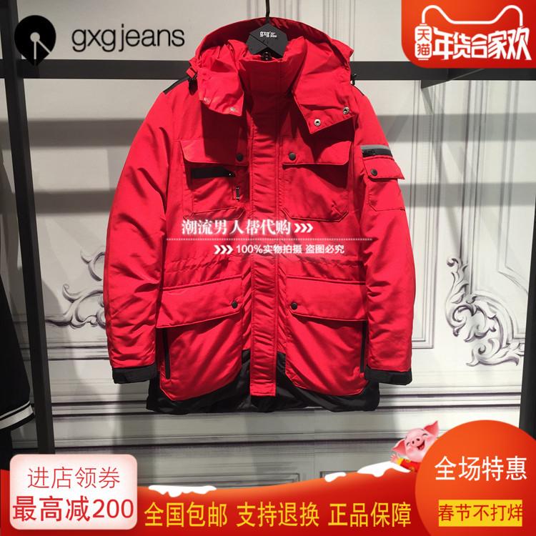 gxg男装国内代购2018冬青年红色连帽中长款保暖羽绒服男JA111209G