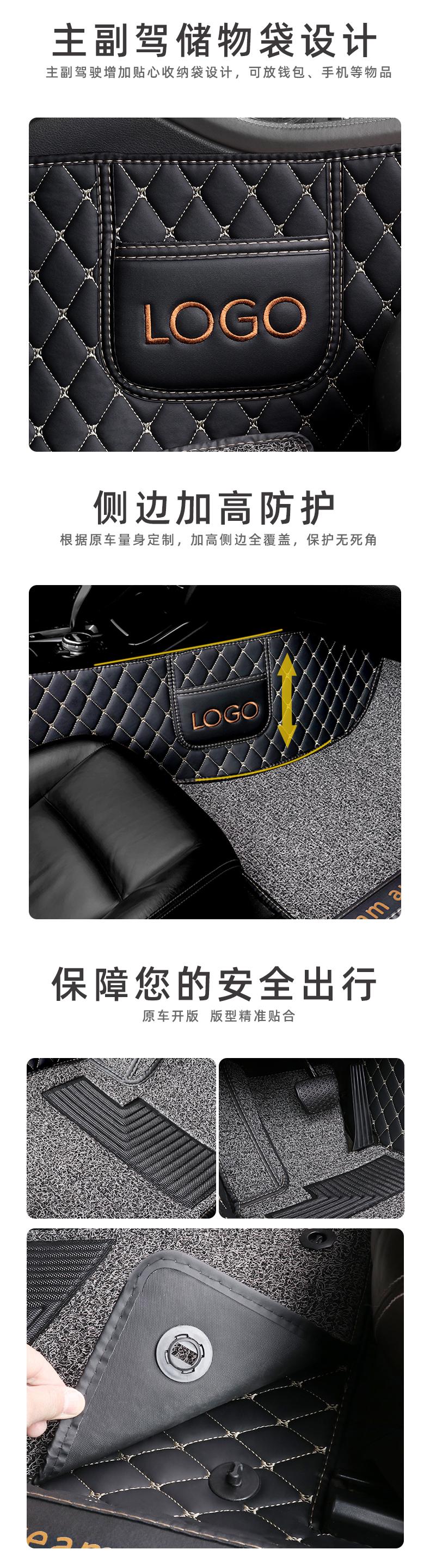 专用于款汽车脚垫地毯原厂地毯式全包围大详细照片