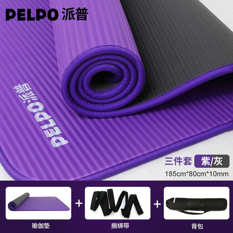 Защита от взлома стиль двухслойный Специальный фиолетовый 185x80CM【Подарок * в комплекте с + назад пакет 】