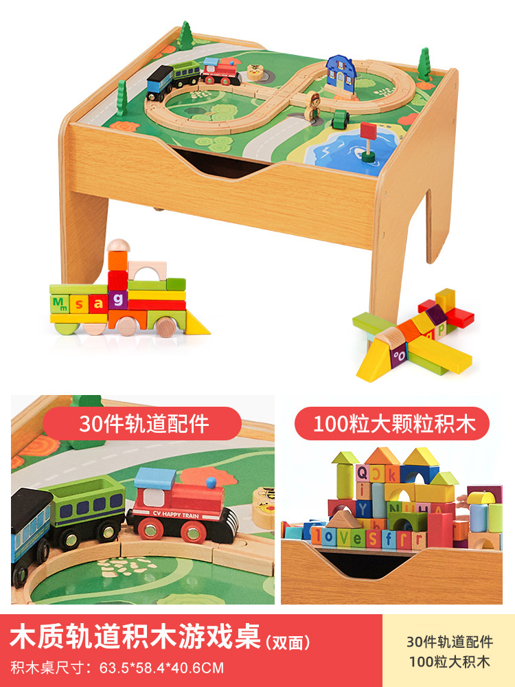 100 Letter Blocks + 30 Pieces Track Set + Toy Table