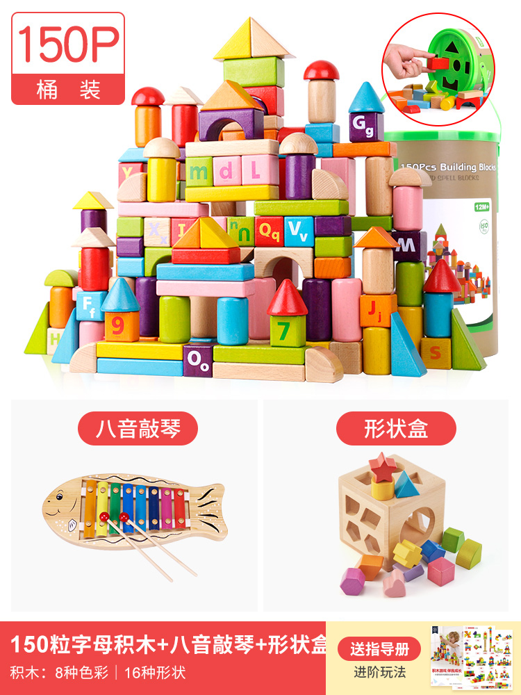 150 BARRELS OF LETTER BLOCKS + OCTAVE KNOCKING PIANO + SHAPE BOX (SEND GUIDE BOOK)