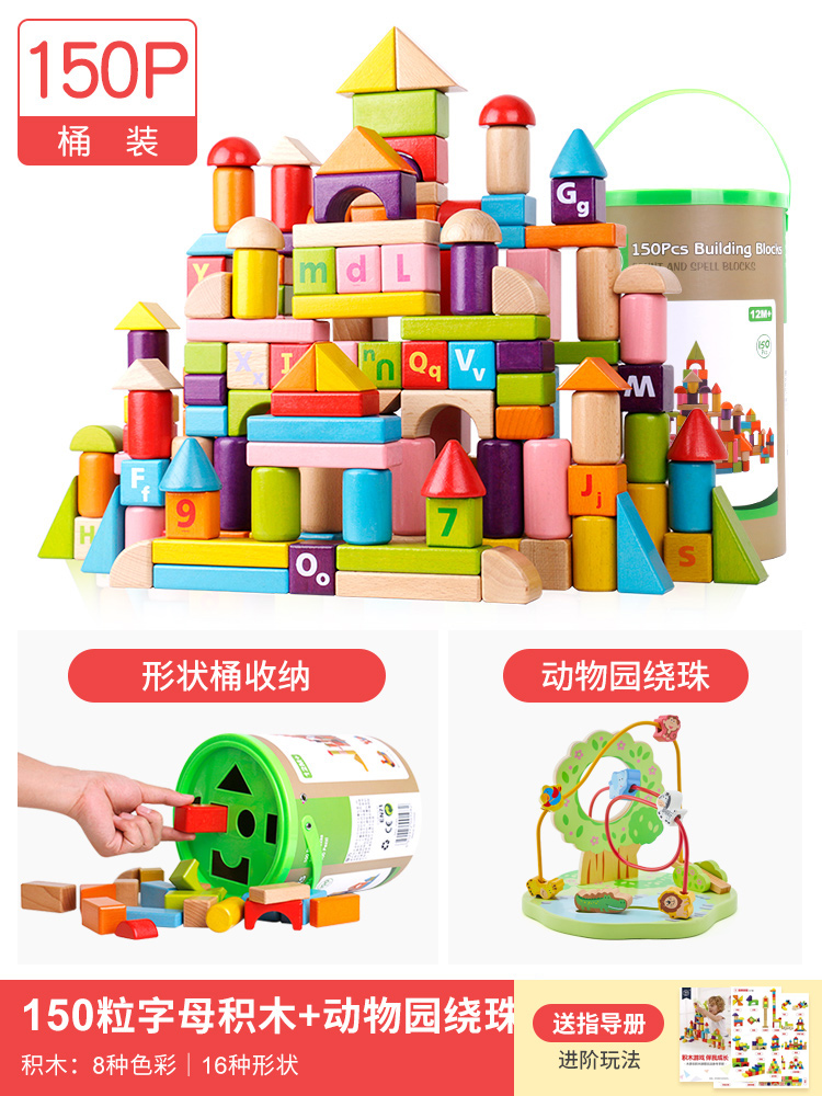 150 BARRELS OF LETTER BLOCKS + ZOO ROUND BEADS (SEND GUIDE BOOK)