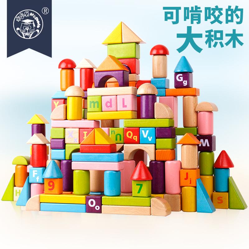 玩具女孩拼装益智幼儿1儿童宝宝早教益智积木桶装2木头3-6岁男孩