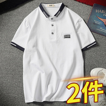polo shirt mens short sleeve 2021 summer new collar lapel trend large size mens paul shirt mens t-shirt tide