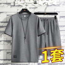 Sports suit mens summer thin teen grey tide brand casual loose large short-sleeved shorts two sets of tide
