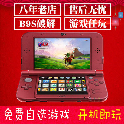 3DS/3DSLL game console supports Chinese Chinese game B9S free card NDSL upgrade version, installment free