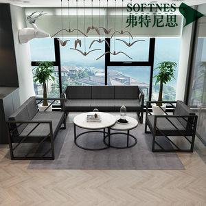简约现代办公沙发茶几组合布艺 铁艺工业风客厅转角会客浅谈商务