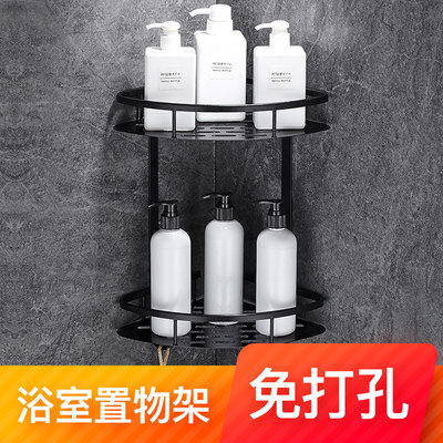 Black bathroom shelf corner free punching toilet wall storage tripod wall-mounted toilet toilet