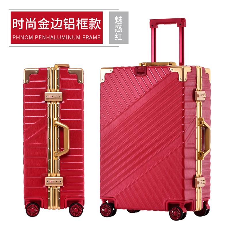 Наркоман красный ( популярный Золотой обод алюминий коробка стиль )