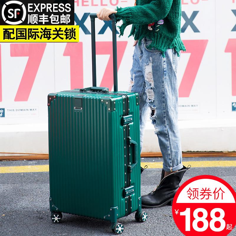 行李箱女20寸拉杆箱旅行箱铝框韩版男24密码箱26复古学生皮箱子28