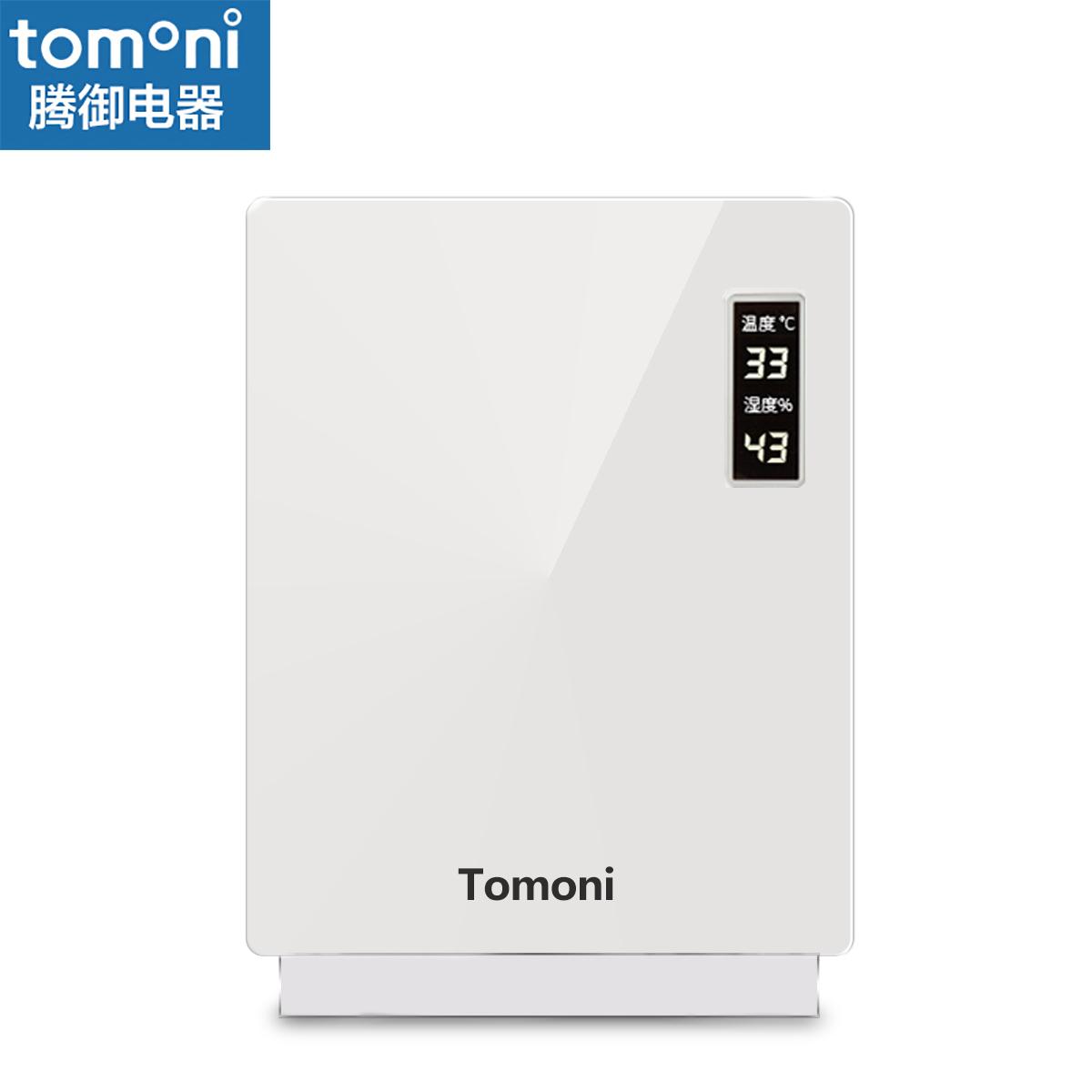 日本TOMONI烘干机 AFS-W9007A