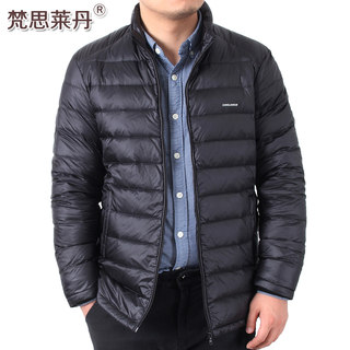 Autumn and winter middle-aged men's down jacket short lightweight stand-up collar large size middle-aged and elderly father winter duck down jacket