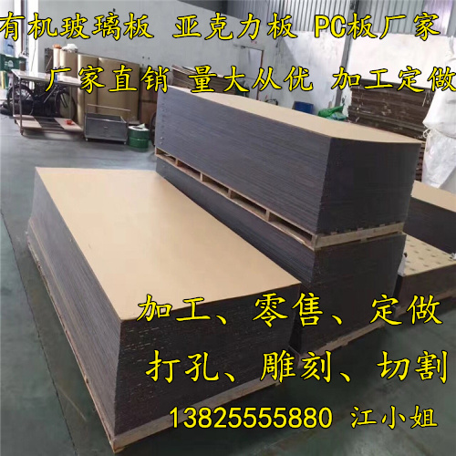 High-transparent lywood lysophor board Pvc plate pvc plate gluker color plate.
