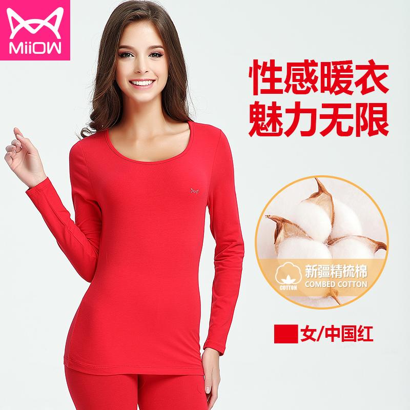 Цвет: Красный Китай женский